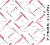 cute pattern of scissors for... | Shutterstock .eps vector #571585459