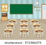 school classroom with... | Shutterstock .eps vector #571586374