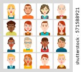 male and female avatar set.... | Shutterstock .eps vector #571588921
