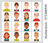 male and female avatar set.... | Shutterstock .eps vector #571588945