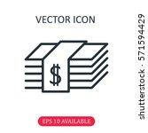 dollar pack icon vector | Shutterstock .eps vector #571594429