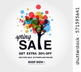 spring sale banner with ... | Shutterstock .eps vector #571595641