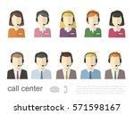 call center operator icons.... | Shutterstock .eps vector #571598167