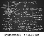 the law of centrifugal force of ... | Shutterstock .eps vector #571618405