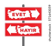 red road signs with yes and no... | Shutterstock .eps vector #571643059