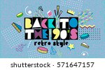 back to the 90's. memphis style ... | Shutterstock .eps vector #571647157