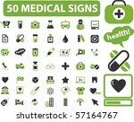 50 medical signs. vector | Shutterstock .eps vector #57164767