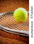 tennis racket with ball  on it... | Shutterstock . vector #5716564