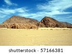 Wadi rum dessert in Jordan - stock photo