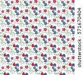 vintage feedsack pattern in...   Shutterstock .eps vector #571670404