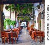 verona  italy   july  2  2016 ... | Shutterstock . vector #571671889
