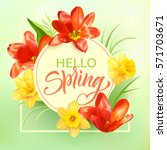 romantic card with spring... | Shutterstock .eps vector #571703671