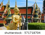 Statue Of A Kinnara In Wat Phr...