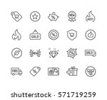 simple set of shopping features ... | Shutterstock .eps vector #571719259