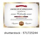 certificate vector luxury... | Shutterstock .eps vector #571725244