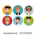 woman face avatar female circle ... | Shutterstock .eps vector #571725931