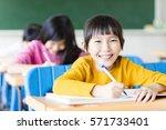 happy little girl student... | Shutterstock . vector #571733401