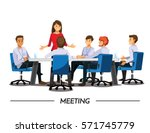 business people having board... | Shutterstock .eps vector #571745779