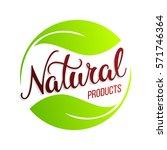 label with original hand... | Shutterstock .eps vector #571746364