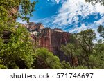 red rock mountain in the... | Shutterstock . vector #571746697