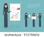 arab or muslim business woman... | Shutterstock .eps vector #571750651