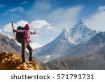 woman traveler with backpack... | Shutterstock . vector #571793731