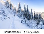 a male mountaineer walking... | Shutterstock . vector #571793821