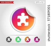 puzzle icon. button with puzzle ... | Shutterstock .eps vector #571809301