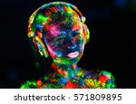 concept. on the body of a girl... | Shutterstock . vector #571809895