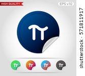 pi icon. button with pi icon....