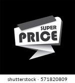 super price discount banner...   Shutterstock .eps vector #571820809