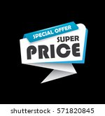 super price discount bubble... | Shutterstock .eps vector #571820845