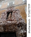 Small photo of VALENCIA, SPAIN - NOVEMBER 14, 2016: Detail of the Rococo alabaster carving surrounding the doorway of the 15th century palace housing the National Ceramics Museum Gonzalez Marti in Valencia, Spain.