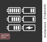 batteries icons set | Shutterstock .eps vector #571841455
