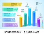 business chart and graph... | Shutterstock .eps vector #571866625