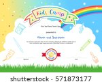 colorful kids summer camp... | Shutterstock .eps vector #571873177