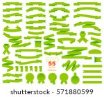 set of green ribbons and round... | Shutterstock .eps vector #571880599