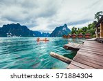 enjoying relax trip with red...   Shutterstock . vector #571884304