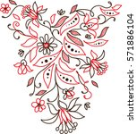 black and white embroidery lace ... | Shutterstock . vector #571886104