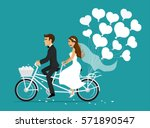 just married couple bride and... | Shutterstock .eps vector #571890547