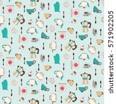 retro tea time seamless pattern | Shutterstock .eps vector #571902205