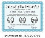 light blue certificate diploma...   Shutterstock .eps vector #571904791