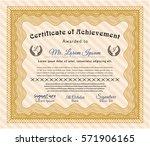 orange classic certificate... | Shutterstock .eps vector #571906165