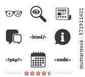 programmer coder glasses icon.... | Shutterstock .eps vector #571911421