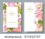 Stock vector vector botanical vertical banners with pink lotus flowers design for natural cosmetics health 571922737