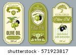 vector vintage style olive oil... | Shutterstock .eps vector #571923817
