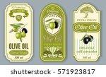 vector vintage style olive oil... | Shutterstock .eps vector #571923817