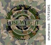 lose weight camo emblem   Shutterstock .eps vector #571931041