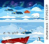 north pole  polar station... | Shutterstock .eps vector #571931239