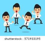 cartoon businessman character... | Shutterstock .eps vector #571933195